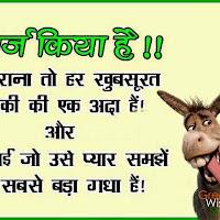 Insulting Quotes For Girls In Hindi Dua Prayer Shayari In Hindi With