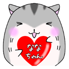 Nana only Hamster Sticker
