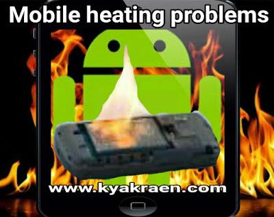 Mobile phone heat hone k kya karan hai,aur mobile phone ko heat hone se kaise bachay,yehi janenge ish post me,