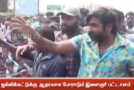 Actor Vijay Sethupathi joins youngsters' protest at Dindigul