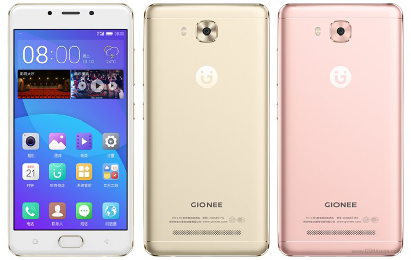 Gionee F5 With 5.3 Inch And Big Battery Now Official