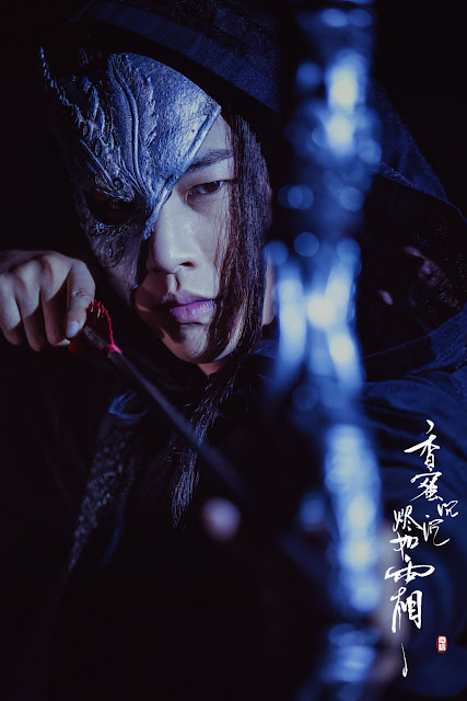 Ashes of Love Zou Tingwei as Qi Yuan / Mu Ci