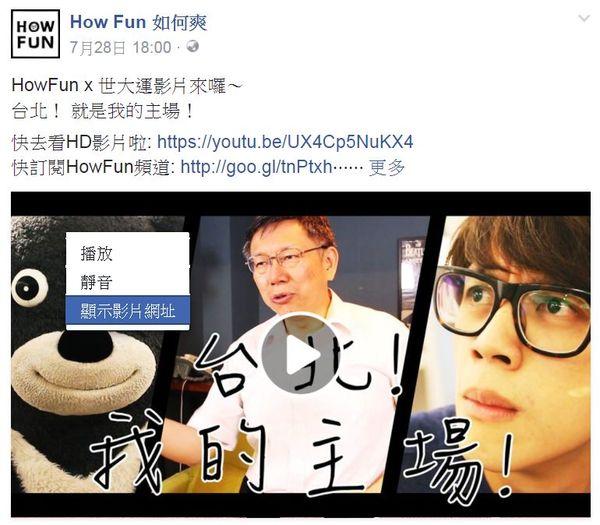 fb-share-to-line-2-分享到 Line 會遇到的問題整理﹍縮圖+影片+網址