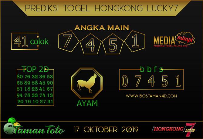 Prediksi Togel HONGKONG LUCKY 7 TAMAN TOTO 17 OKTOBER 2019
