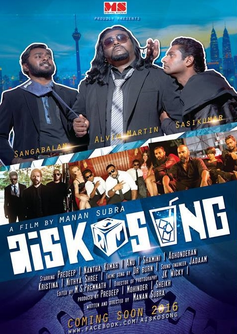 Ais Kosong (2016) Movie free download