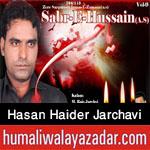 http://www.humaliwalayazadar.com/2017/09/hasan-haider-jarchavi-nohay-2018.html