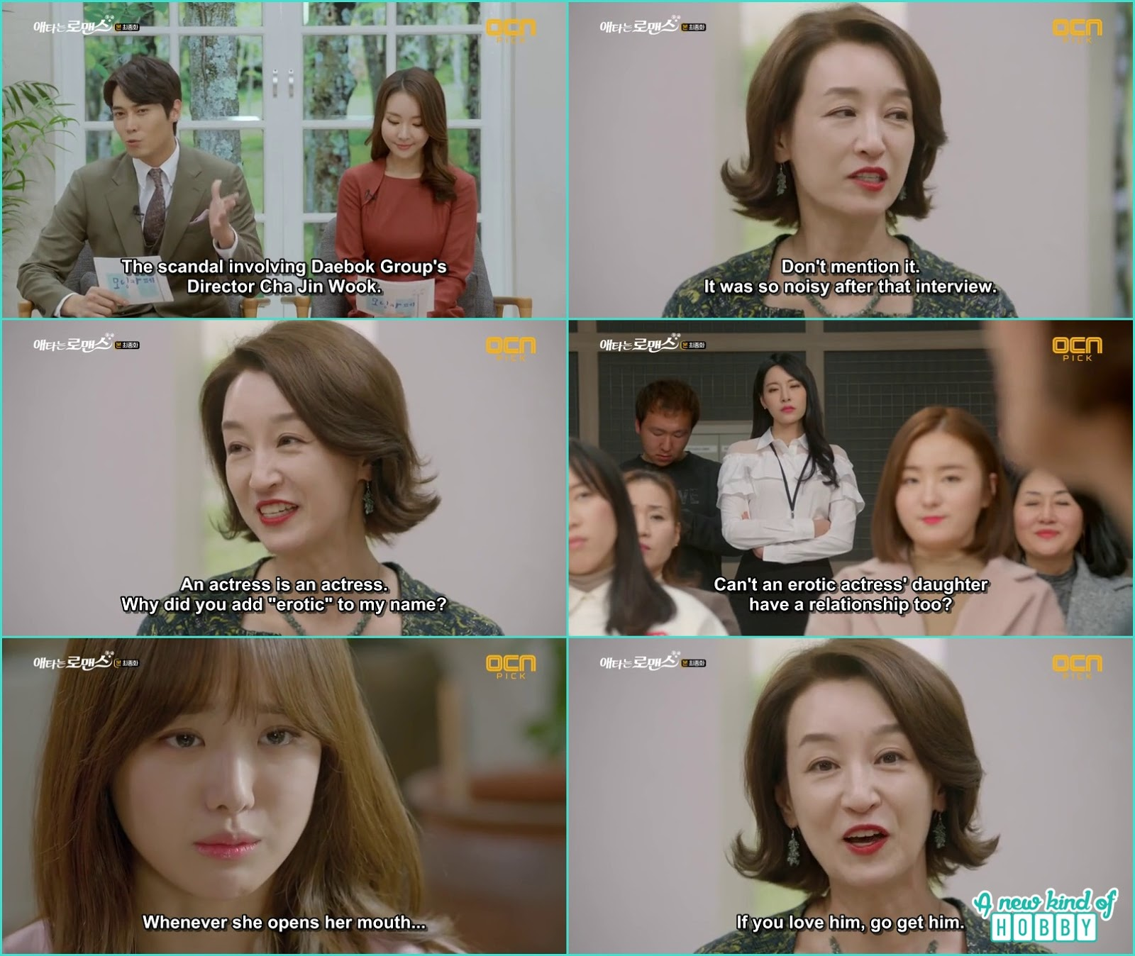 You are My World Tonight - My Secret Romance: Episode 13 Finale