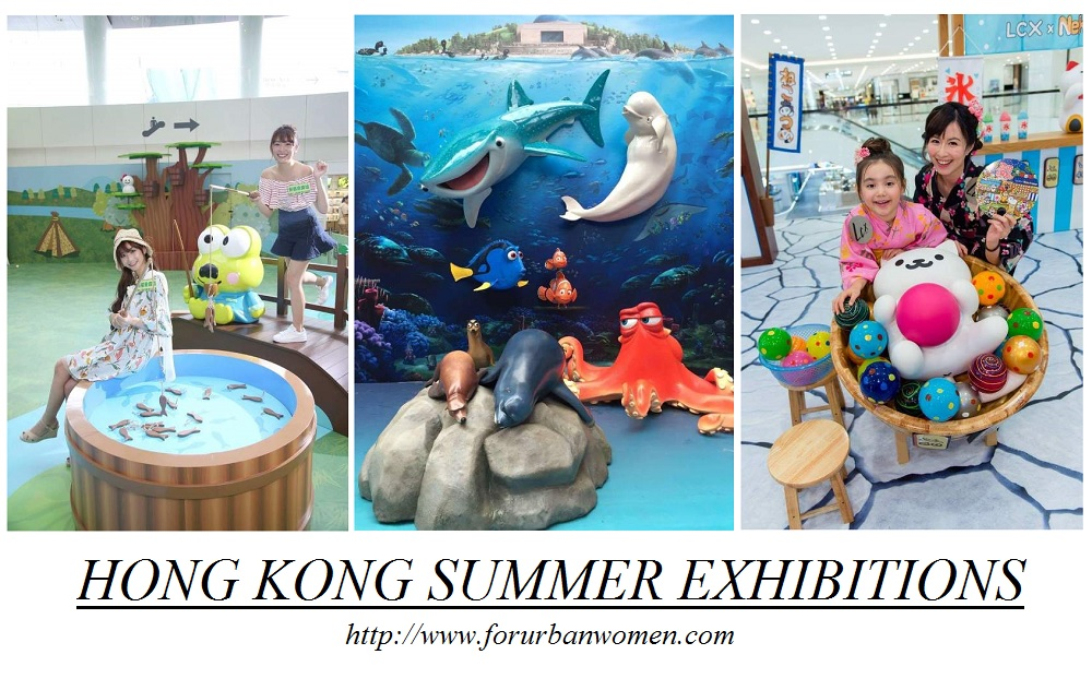 Hong Kong exhibits, Hong Kong travel guide, Hong Kong travel guide for family and kids
