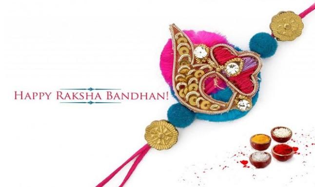 Raksha Bandhan SMS 2019