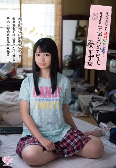 Innocent Kidnap The Girl, Confinement, Voyeur AV Debut Pies As It Is. Aoi Suzuna
