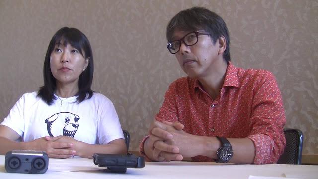 Maki Terashima-Furuta od lewej