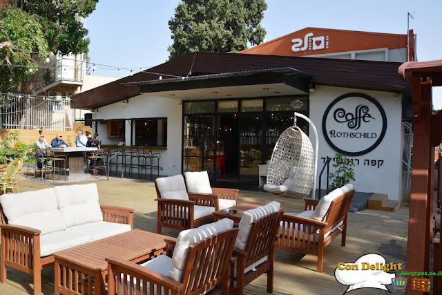 Rothschild coffee house בית קפה רוטשילד