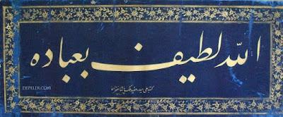 Restorasi kaligrafi