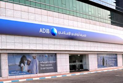 وظائف لطلبة كلية التجارة فى بنك ابوظبى الاسلامى فى الإمارات لعام 2019