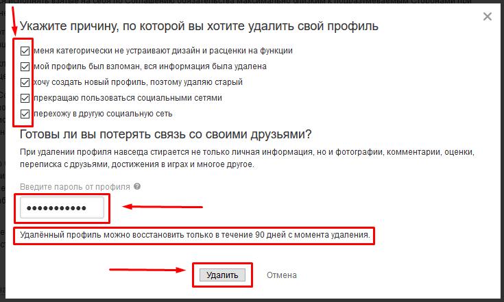 odnklasniki ru mobil