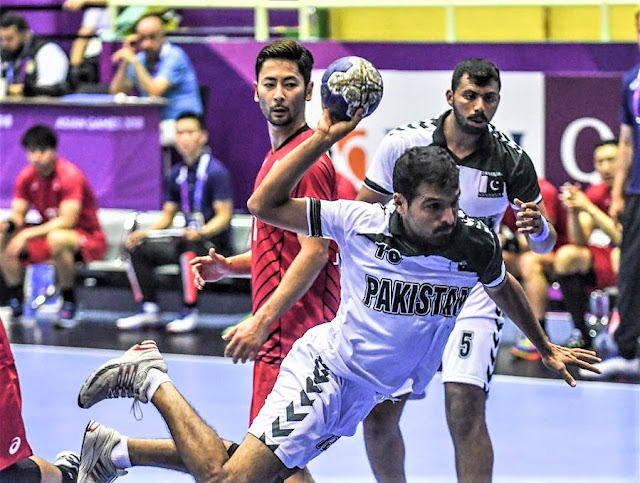 Sports: Pakistan Beat Indonesia 28-23 In Asian Games Handball