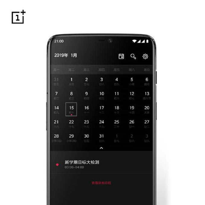 oneplus-6t-compatible-5g-special-edition-launched-15-january-2019
