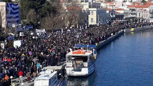 """Λαοθάλασσα σε Μυτιλήνη , Χίο, Σάμο – """"Θέλουμε πίσω την ζωή μας!"""""""