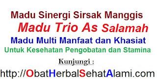 Jual Madu Trio AS SALAMAH Sinergi Madu-Manggis-Sirsak asli ber BPOM