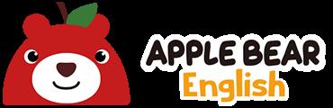 中心介紹 : APPLE BEAR ENGLISH 英語布偶戲學習中心