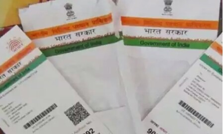 How to link mobile number to aadhar card