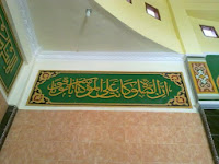 http://kaligrafi79.com/jasa-kaligrafi-masjid/kaligrafi-timbul/