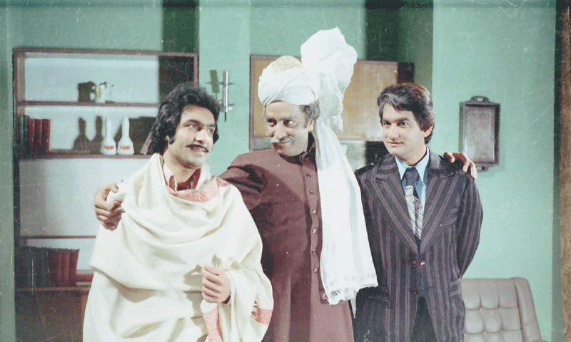 PTV Classic Drama Waris