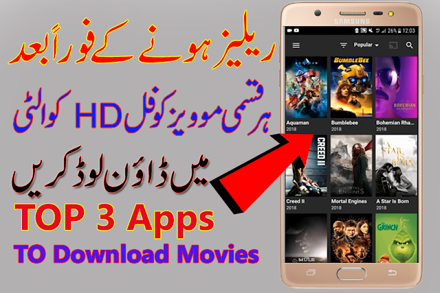 Download New Released Movies On Android