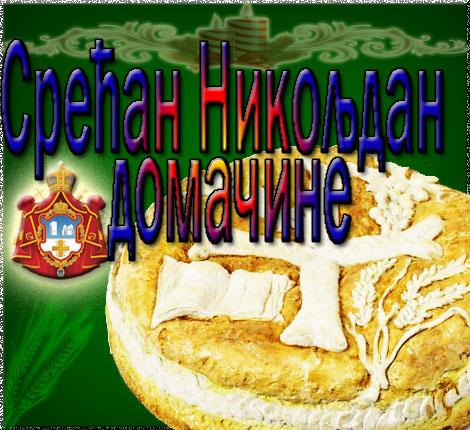 Srećna slava Nikoljdan domačine