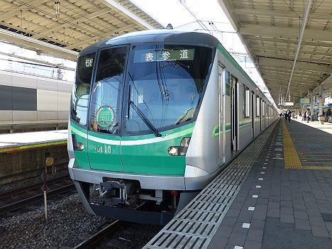 東京メトロ千代田線 表参道行き 16000系