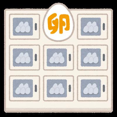 卵自動販売機のイラスト
