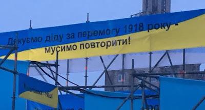 """На Майдані з'явилася інсталяція """"Дякуємо діду за перемогу"""""""