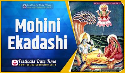 2020 Mohini Ekadashi Vrat Date and Time, 2020 Mohini Ekadashi Festival Schedule and Calendar