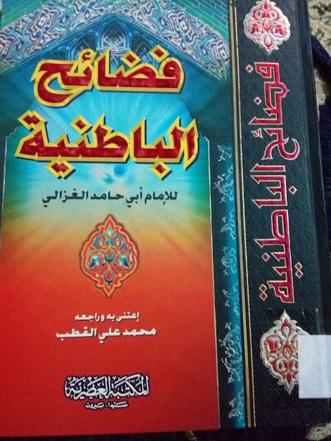 [Imam Ghazali] Mewaspadai 10 Taktik Metode Dakwah Syiah
