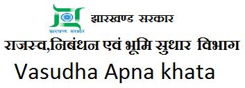 Jharkhand Land Records Vasudha Apna khata
