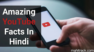 Amazing youtube facts about youtube in hindi, youtube statistics in hindi