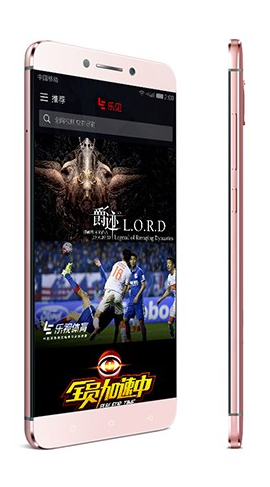 Xiaomi Mi5S Plus Full phone specifications