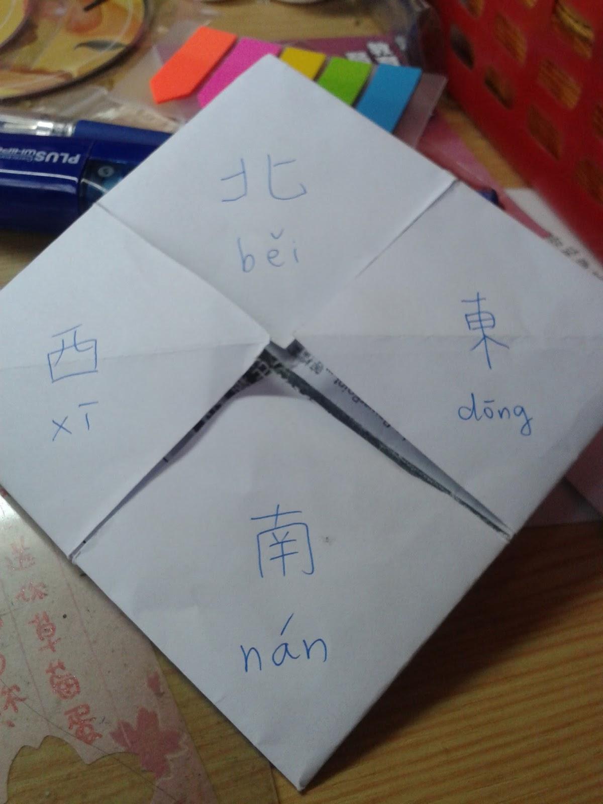 喜歡 你 粵語 教學