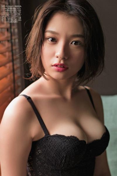 Midori Nagatsuki 長月翠, Weekly SPA! 2020.06.09-16 (週刊SPA! 2020年6月9-16日号)