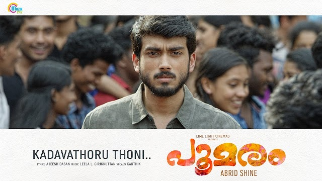 Kadavathoru Thoni Lyrics – Poomaram