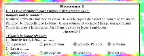 10 امتحانات لغة فرنسية للصف الأول الثانوي ترم أول مواصفات 2019مسيو حسام أبو المجد