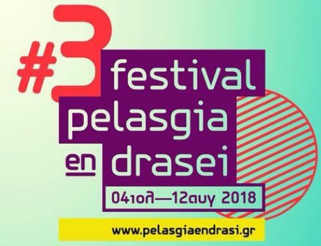 3 festival pelasgia en drasei