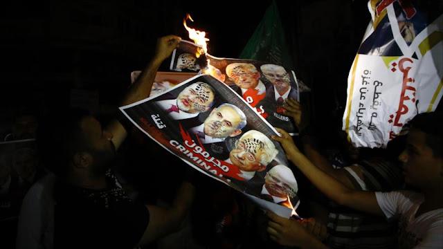 Palestinos protestan contra el bloqueo israelí a Gaza