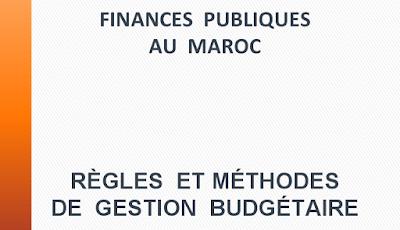 télécharger cours de finance publique PDF,PPT