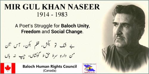 mir-gul-khan-naseer-tribute-bhrc-canada.jpg