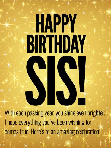 happy birthday sis message