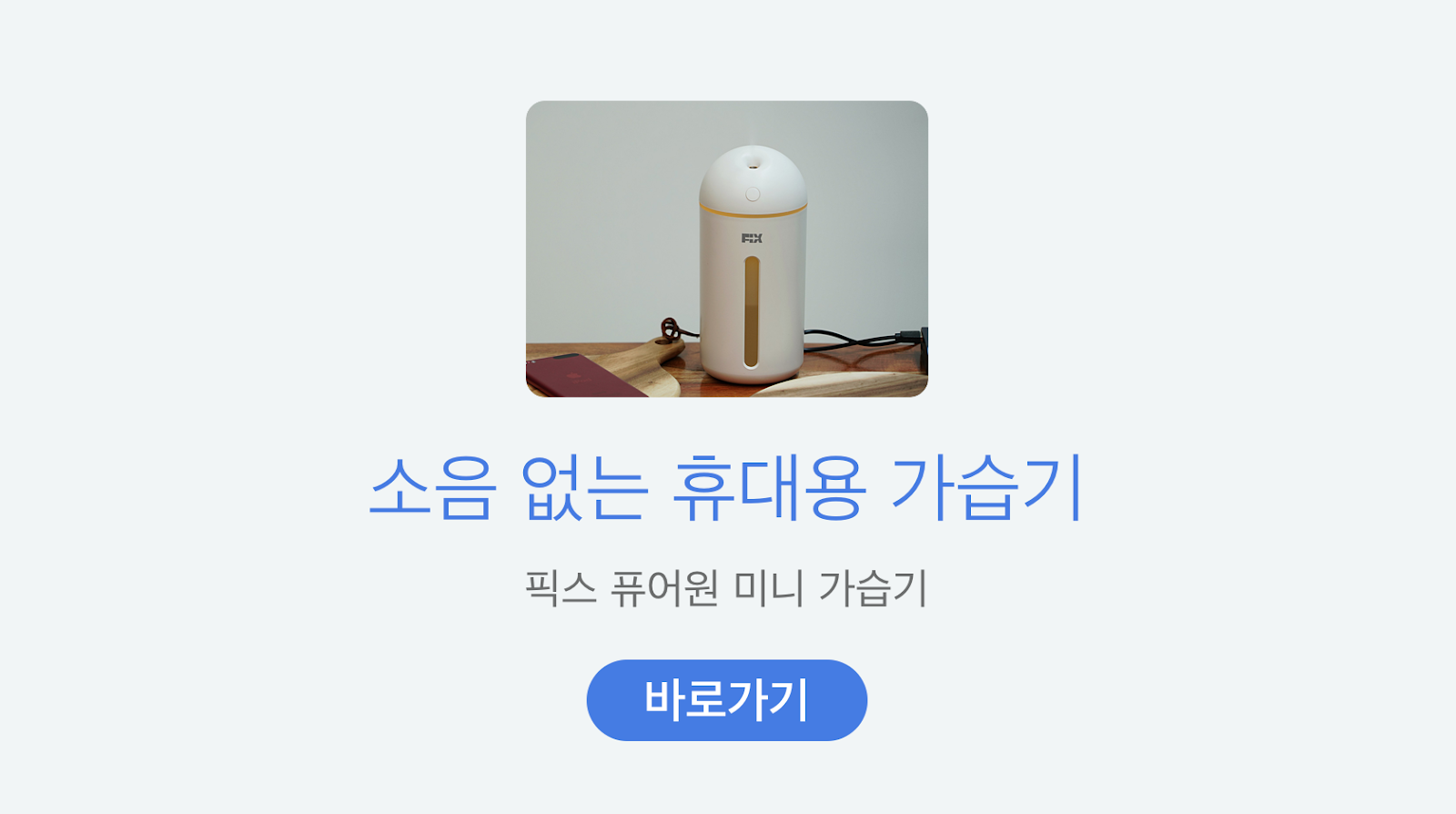 http://c.appstory.co.kr/appliances739