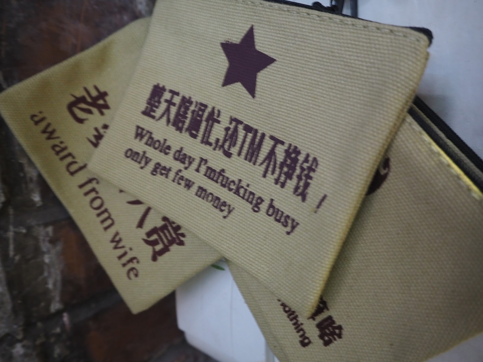 funny chinese translations