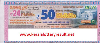 KERALA LOTTERY, kl result yesterday,lottery results, lotteries results, keralalotteries, kerala lottery, keralalotteryresult, kerala lottery   result, kerala lottery result live, kerala lottery results, kerala lottery today, kerala lottery result today, kerala lottery results today, today   kerala lottery result, kerala lottery result 14-9-2017, Karunya plus lottery results, kerala lottery result today Karunya plus, Karunya plus   lottery result, kerala lottery result Karunya plus today, kerala lottery Karunya plus today result, Karunya plus kerala lottery result,   KARUNYA PLUS LOTTERY KN 178 RESULTS 14-9-2017, KARUNYA PLUS LOTTERY KN 178, live KARUNYA PLUS LOTTERY KN-  178, Karunya plus lottery, kerala lottery today result Karunya plus, KARUNYA PLUS LOTTERY KN-178, today Karunya plus lottery result,   Karunya plus lottery today result, Karunya plus lottery results today, today kerala lottery result Karunya plus, kerala lottery results today   Karunya plus, Karunya plus lottery today, today lottery result Karunya plus, Karunya plus lottery result today, kerala lottery result live,   kerala lottery bumper result, kerala lottery result yesterday, kerala lottery result today, kerala online lottery results, kerala lottery draw,   kerala lottery results, kerala state lottery today, kerala lottare, keralalotteries com kerala lottery result, lottery today, kerala lottery today   draw result, kerala lottery online purchase, kerala lottery online buy, buy kerala lottery online