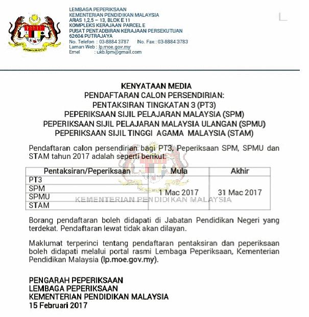 kenyataan media kpm pendaftaran Calon Persendirian 2017